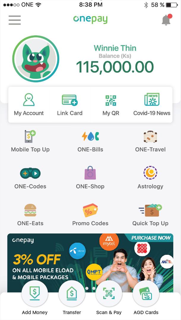 20201224_Onepay-Add-Money_P04_03.jpg