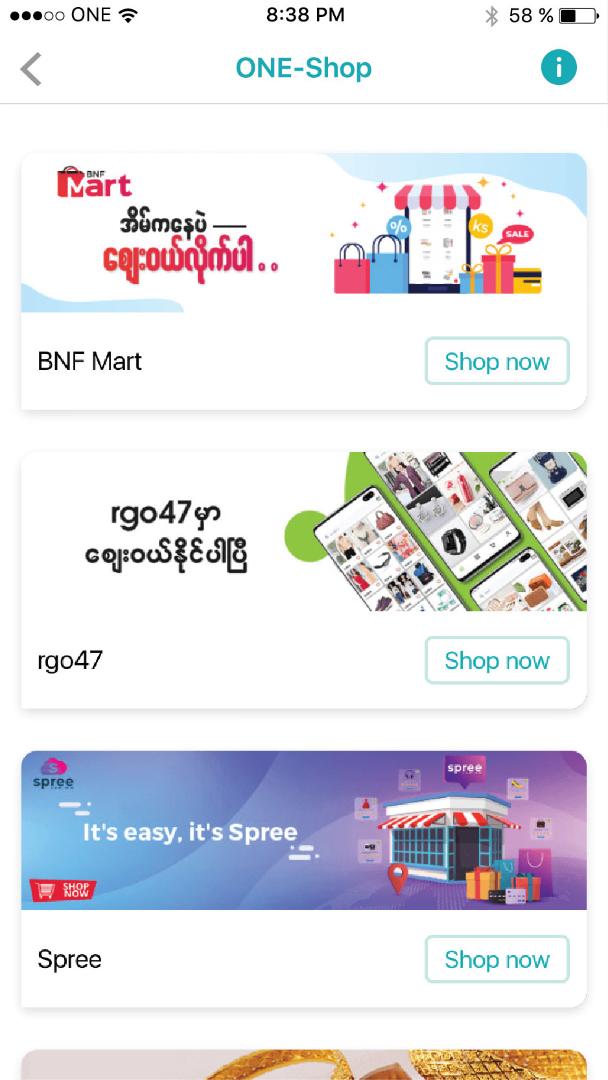 one_shop_01.jpg