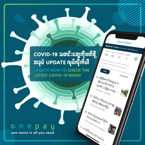 Onepay announce new feature to help stop the spread of COVID-19