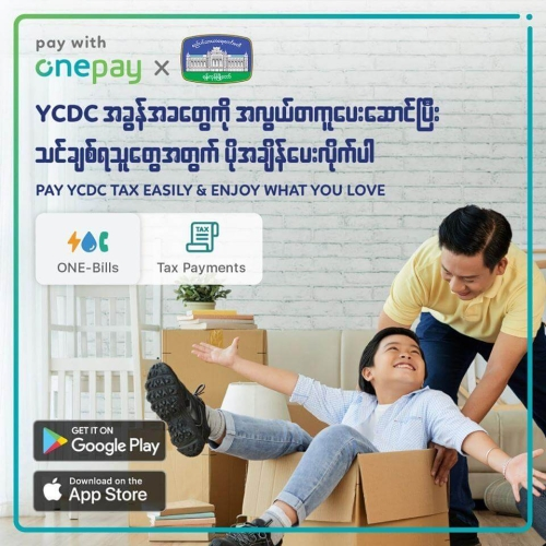 Onepay launches integrated payment system for YCDC payments