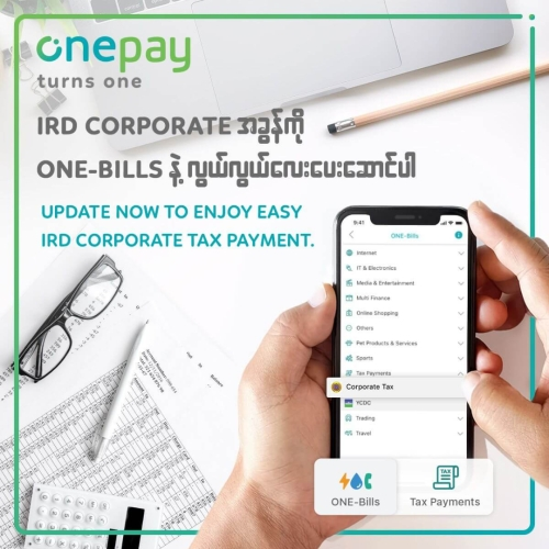 Onepay launches integrated payment system for IRD (Corporate Tax)