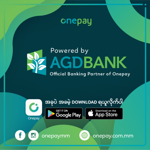 Myanmar's first integrated lifestyle app, Onepay, is supported by AGD Bank