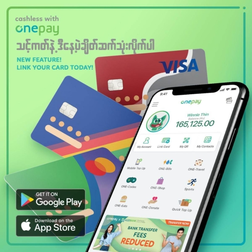 Link more cards to your Onepay e-wallet