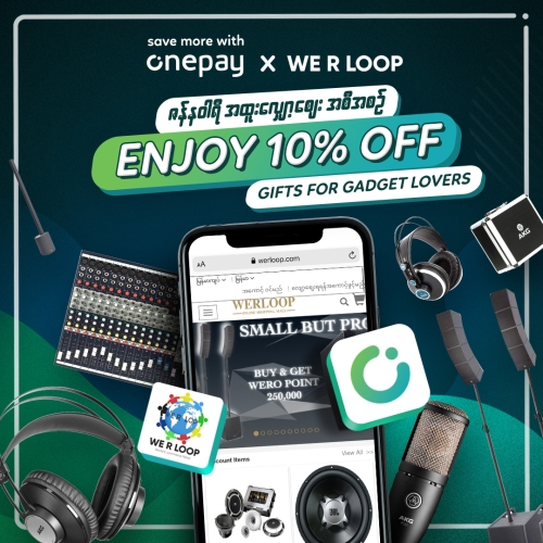 10% Discount for Gadget lovers
