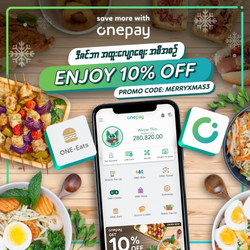 10% OFF for ONE-Eats (Minimum spending - 5,000Ks)