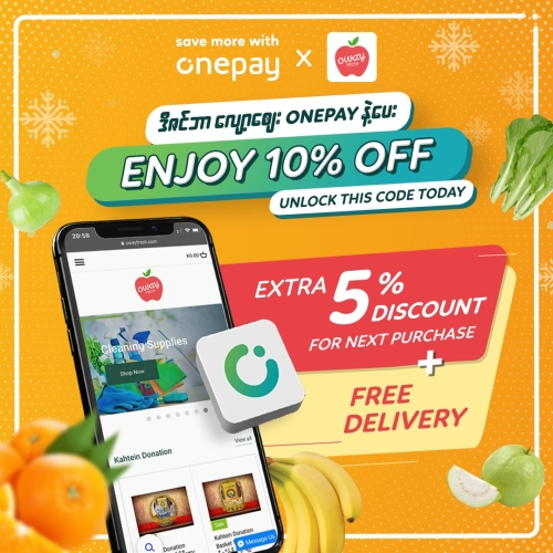 Oway fresh is 10% OFF + FREE Delivery for Oway Fresh under ONE-Bills