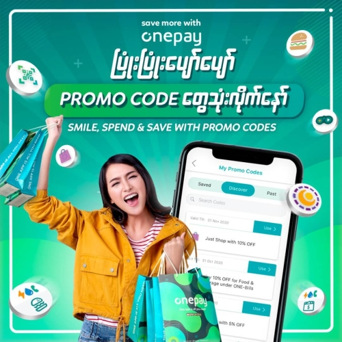 Onepay launches brand new Promo codes